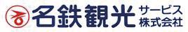 名鉄観光ロゴ 4C