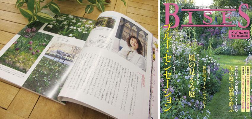 garden-r-02