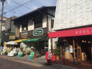 barakura-karuizawa shop
