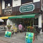 バラクラ 軽井沢店 7月3日 AM10:00オープン!!