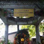 「ハーベストフェスティバル」の ご入場券は 10/4(火)までにお求めいただくとお得です!