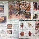 5days Bazaar 通販カタログは12月31日まで!!