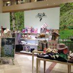 京都高島屋 1階ゆとりうむ ケイ山田バラ色の暮しフェア開催。4/29〜5/5まで。