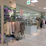3月25日 さいか屋横須賀店2階に「バラ色の暮し」ショップがオープン!