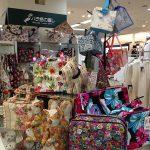 1/29より、新宿京王百貨店4階 バラ色の暮しショップにて雑貨フェア開催