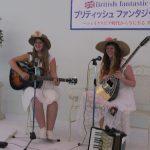 8月8日(金)~24日(日)ブリティッシュファンタジックソング 始まります!