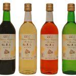 11月23日(日) 信濃ワインの新酒ヌーボとクリスマスランチを楽しむイベントのご案内