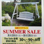 SUMMER SALE 8月10日(金)スタート!!