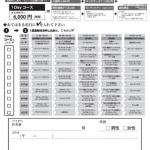 2015バラクラ フラワーショー各レクチャー申込受付中‼