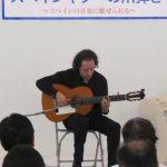 ~スペインギターの爪弾き~ 8月2日・3日 音楽イベントのご案内