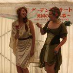 英国のわらべ歌(by Fran & Miele) ~リハーサルの楽しい模様をお伝えします