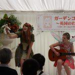 英国から来た二人の妖精 Fran & Mieleのわらべ歌 24日まで(22日休演)