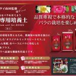 ケイ山田監修 培養土シリーズ ネット通販 amazon co.jp でもお求めいただけます。