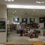 東急ハンズ銀座店に、期間限定 バラクラ ライフスタイルショップ  初登場です。
