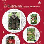 バラクライングリッシュガーデン クリスマスカタログ2014