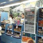 JR品川エキナカにバラクラ フードコートショップがオープン!
