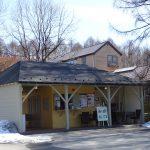 3月1日よりガーデン併設のカフェ&ショップは全館 通常どおり 営業しております