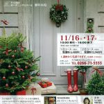 クリスマスの文化を学ぶ【11月16日(木)・17日(金)】