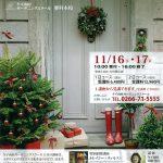 クリスマスイベント !!  11月16日(木)&17日(金)、12月1日(金)〜5日(火)
