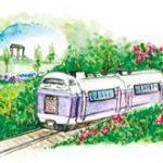JR東日本 びゅう の日帰りプラン『列車で行く バラクラ日帰り旅行』のご案内