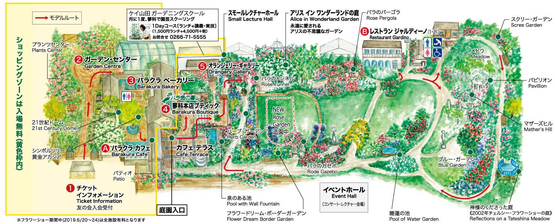 バラクラ・ガーデンマップ