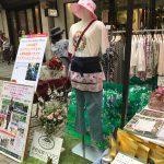 横浜山手教室のご紹介&〜6/9(日)花と器のハーモニー2019