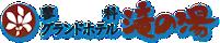 Takinoyu logo.png