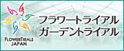 banner_trial.jpg