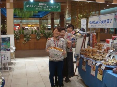 miyoshi4.jpg