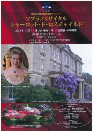soprano recital1-2.jpg