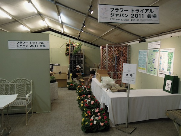 DSCN1129.JPG