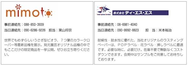 FTJ 13-13.jpg