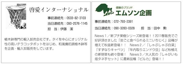 FTJ 13-4.jpg