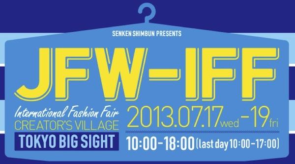 JFW-IFF2013.jpg