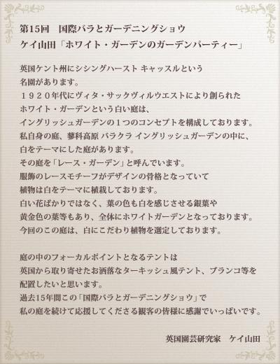 fig-leter-yamada.jpg