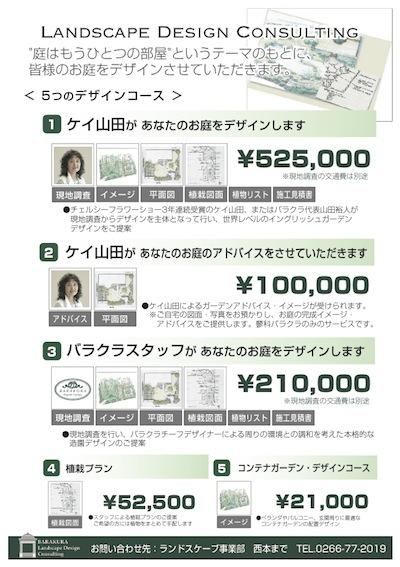 ld price.jpg