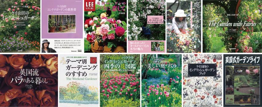 kay yamada books