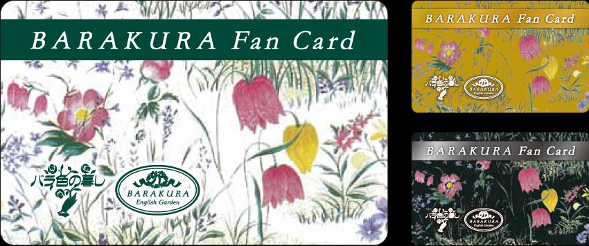 BARAKURA Fan Card
