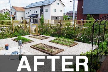 愛知県 U様邸ガーデン施工例アフター
